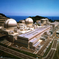 Ohi nuclear power plant (photo IAEA)