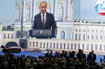 Putin at International Economic Forum, Petersburg, 19 June (photo RFE/RL)